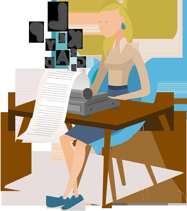 Vous aussi, devenez rédactrice freelance pour Soumettre.fr